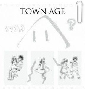 相対性理論(バンド)に脱退&解散の噂が?音楽への影響や真相は?TOWN AGE