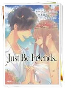 just be friendsのボカロ曲が小説に!感想とあらすじをネタバレ!