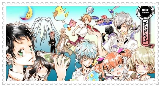 エルドライブのアニメ化への評価!原作漫画のあらすじもネタバレ!