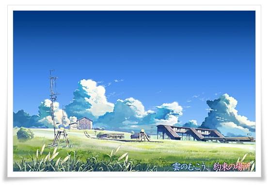 新海誠の作品おすすめランキング(小説編)!ほぼ傑作一覧集だなww雲のむこう、約束の場所