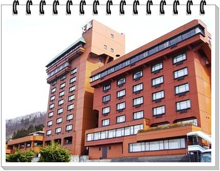 3月のライオン 盛岡 ホテル大観