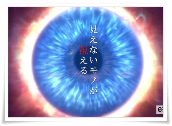 視覚探偵ドラマ3話ネタバレ!日暮旅人と陽子の過去と歌の秘密が?3