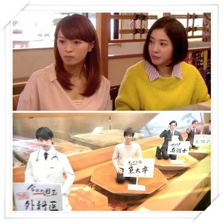 東京タラレバ娘(ドラマ)がむかつく・うざいと早くもひどい評判に?回転寿司
