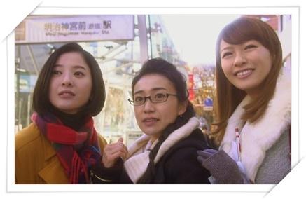 東京タラレバ娘 ドラマ3人