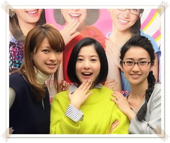 東京タラレバ娘へのアンチの批判がえぐい…炎上の口コミ 3人