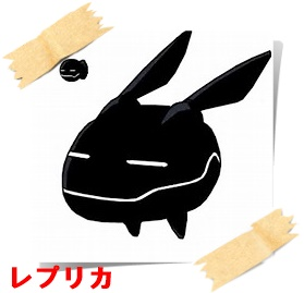 ワールドトリガーのユーマのブラック(黒)トリガーの強さと能力の秘密6