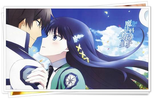 魔法科高校の劣等生の恋愛要素をネタバレ!達也かエリカが結婚する?6
