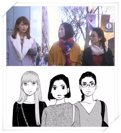 東京タラレバ娘 漫画 3人娘