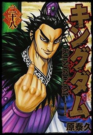 キングダムの人気ランキング!知力・武力別の好きなキャラを一挙に!桓騎