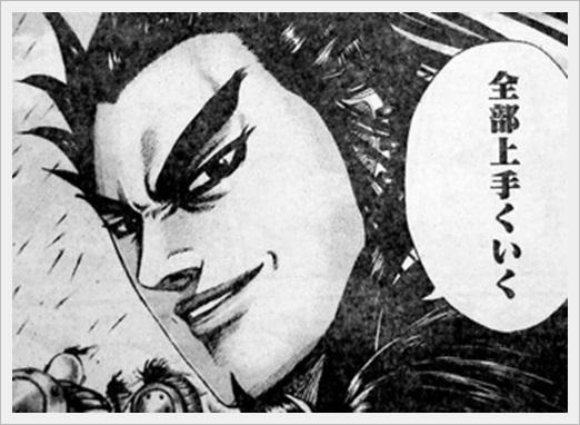 キングダム桓騎(かんき)の弱点は女と李牧?史実ではラスボスで実在?4