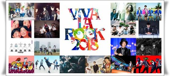 『VIVA LA ROCK 2018』の必須持ち物と服装は?雰囲気についても!6