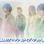 BIGMAMAのアニソン&ライブ・フェス定番曲!おすすめの曲や歌詞も!3