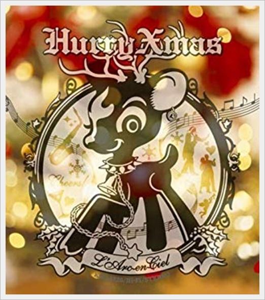 ロックバンドのクリスマスソングでおすすめは?back number以外も!7