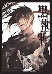黒執事の最新刊(29巻)の発売日はいつなの?28巻のあらすじも紹介!5
