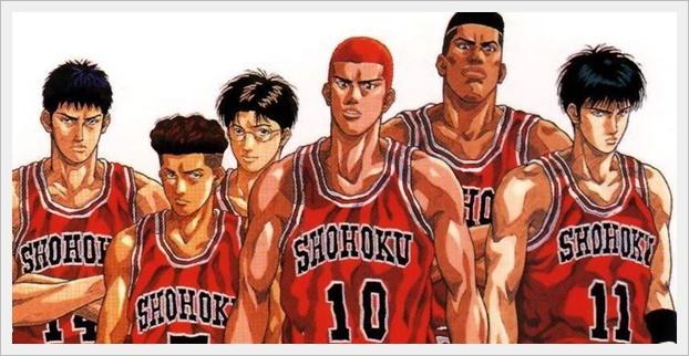 スラムダンクの名言「バスケがしたいです」は何話?漫画の魅力も1