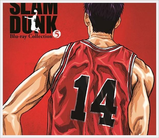 スラムダンクの名言「バスケがしたいです」は何話?漫画の魅力も3