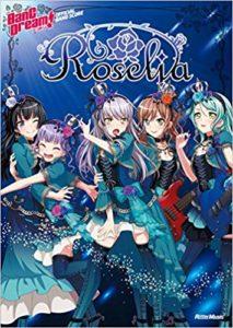 Roseliaの曲一覧&おすすめ曲3選!発売順や読み方・略称も紹介!