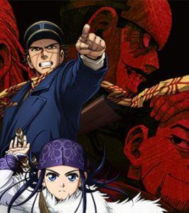 ゴールデンカムイのアニメ3期!10月のいつ放送日?放送局も!2