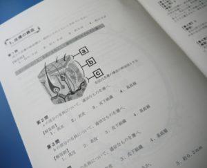 日本化粧品検定は何歳から受けれる?受けれる年齢・難易度を紹介!