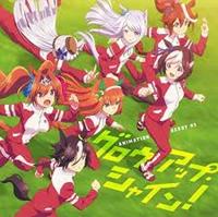ウマ娘のアニメ(1期・2期)のDVDはある?OP曲&ED曲それぞれ紹介!8