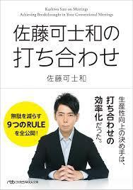 書くのがしんどいのレビュー!著者・竹村俊助さんのプロフィールも!6