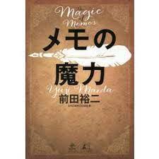 書くのがしんどいのレビュ3ー!著者・竹村俊助さんのプロフィールも!