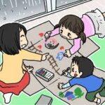 雨の日に家での過ごし方おすすめは?屋内遊びで子供&大人向けも!1